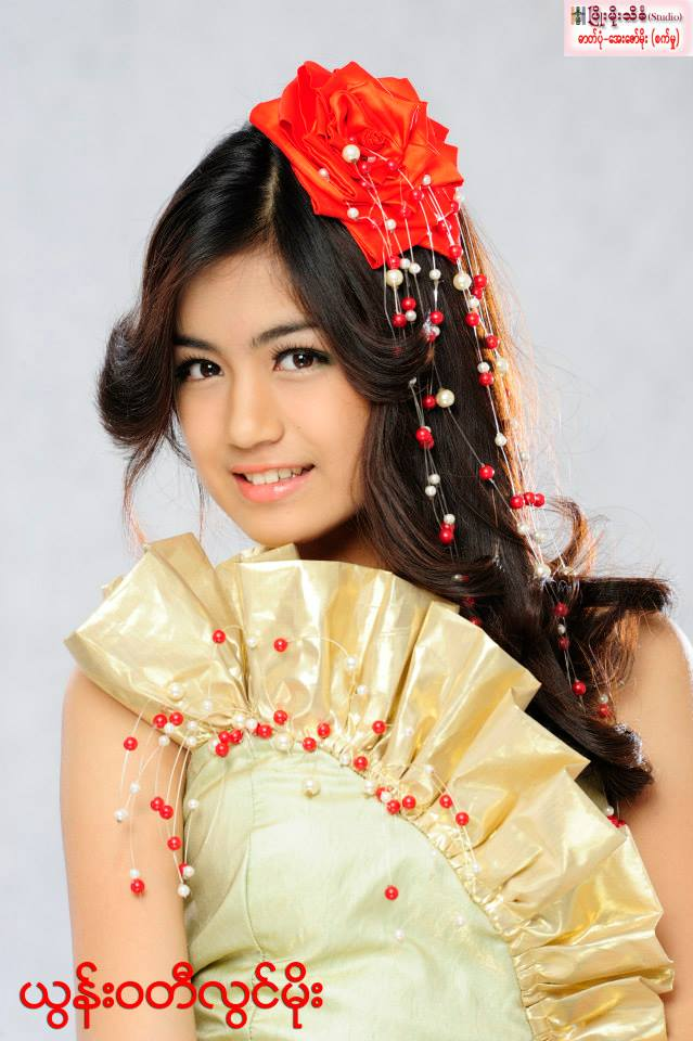 yun waddy lwin moe myanmar model photos videos fashion