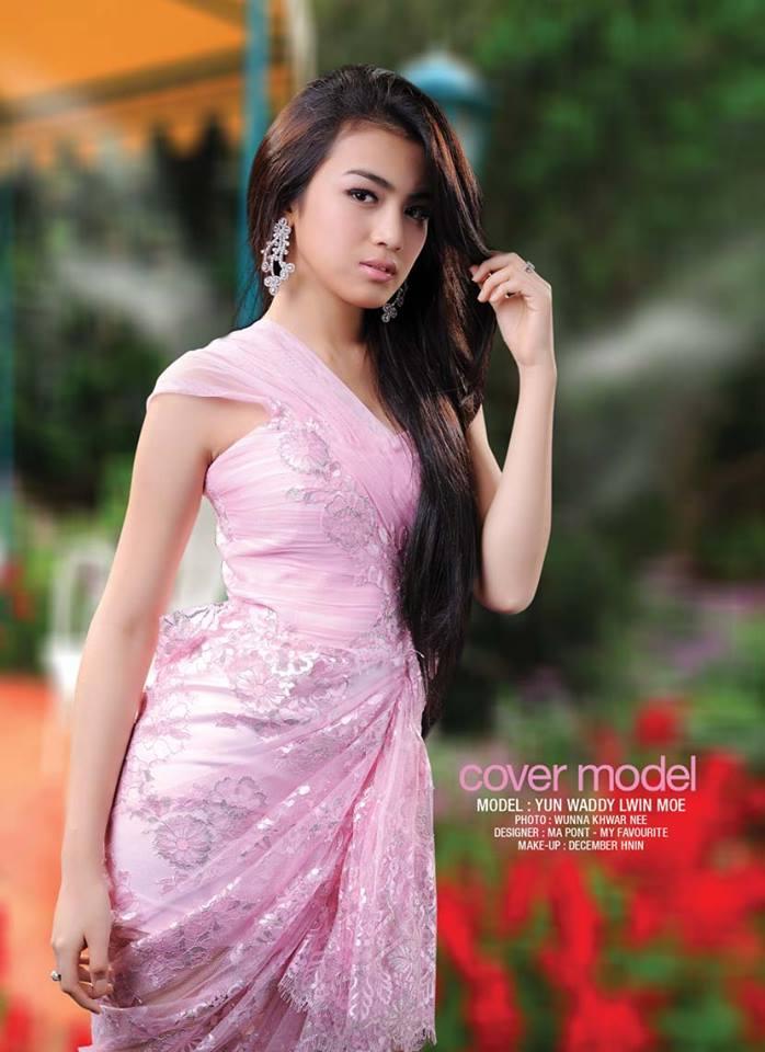 yun waddy lwin moe myanmar model photos videos fashion